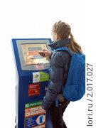 Платежный терминал (2010 год). Редакционное фото, фотограф Владимир Макеев / Фотобанк Лори