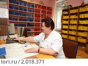 Купить «Балашиха, детская поликлиника, регистратура», эксклюзивное фото № 2018371, снято 29 июля 2010 г. (c) Дмитрий Неумоин / Фотобанк Лори