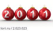 Купить «Новый год. 3D иллюстрация.», иллюстрация № 2023023 (c) Ильин Сергей / Фотобанк Лори