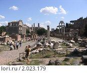 Рим, дорога на форуме (2008 год). Редакционное фото, фотограф Дмитрий Казанцев / Фотобанк Лори