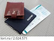 Купить «Паспорт с вложенным авиабилетом и портмоне», фото № 2024571, снято 21 августа 2010 г. (c) Сергей Лешков / Фотобанк Лори