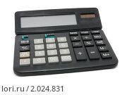 Калькулятор, изолированно на белом фоне. Стоковое фото, фотограф Звягинцев Сергей / Фотобанк Лори