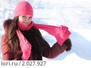 Купить «Зимний портрет девушки», фото № 2027927, снято 7 февраля 2010 г. (c) Losevsky Pavel / Фотобанк Лори
