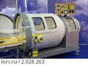 Купить «Медицинское оборудование, барокамера», фото № 2028263, снято 10 декабря 2009 г. (c) Losevsky Pavel / Фотобанк Лори