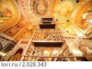 Купить «Храм Христа Спасителя в Москве, фрески на потолке и стенах», фото № 2028343, снято 14 декабря 2009 г. (c) Losevsky Pavel / Фотобанк Лори