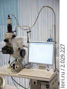 Купить «Медицинское оборудование: микроскоп с камерой, соединенные с компьютером», фото № 2029227, снято 10 декабря 2009 г. (c) Losevsky Pavel / Фотобанк Лори