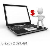 Компьютерный человек с ноутбуком и значком доллара. Стоковая иллюстрация, иллюстратор Алексей / Фотобанк Лори