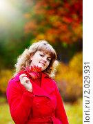 Купить «Красивая девушка», фото № 2029931, снято 1 октября 2010 г. (c) Алена Роот / Фотобанк Лори