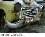 Старое разбитое авто. Стоковое фото, фотограф Чуев Максим / Фотобанк Лори