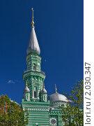 Купить «Шпиль Соборной мечети», фото № 2030347, снято 20 мая 2010 г. (c) Вячеслав Копотий / Фотобанк Лори