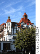 Купить «Зеленоградск. Гостевой дом Кранц», эксклюзивное фото № 2038267, снято 7 октября 2010 г. (c) Svet / Фотобанк Лори