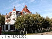 Купить «Зеленоградск. Отреставрированное здание гостиницы», эксклюзивное фото № 2038355, снято 7 октября 2010 г. (c) Svet / Фотобанк Лори