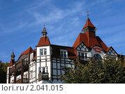 Купить «Зеленоградск. Гостевой дом Кранц», эксклюзивное фото № 2041015, снято 7 октября 2010 г. (c) Svet / Фотобанк Лори