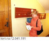 Купить «Почтальон разносит письма», эксклюзивное фото № 2041191, снято 6 октября 2010 г. (c) Ирина Борсученко / Фотобанк Лори