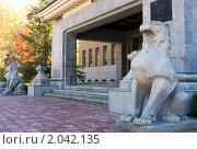 Купить «Скульптуры львов (ночного и дневного стражей) у входа в Сахалинский областной краеведческий музей (г. Южно-Сахалинск)», фото № 2042135, снято 7 октября 2010 г. (c) RedTC / Фотобанк Лори
