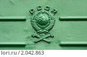 Купить «Эмблема на тепловозе», фото № 2042863, снято 11 октября 2010 г. (c) FotograFF / Фотобанк Лори