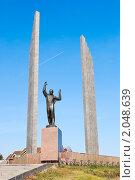 Купить «Памятник Гагарину в Оренбурге», фото № 2048639, снято 9 октября 2010 г. (c) Вадим Орлов / Фотобанк Лори