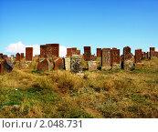 Купить «Хачкары, Норатус, Армения», фото № 2048731, снято 19 сентября 2010 г. (c) Татьяна Крамаревская / Фотобанк Лори