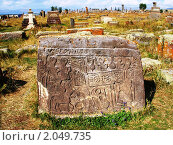 Купить «Хачкары, Норатус, Армения», фото № 2049735, снято 19 сентября 2010 г. (c) Татьяна Крамаревская / Фотобанк Лори