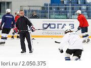 Купить «Мастер - класс легенд мирового хоккея в Балашихе», эксклюзивное фото № 2050375, снято 13 октября 2010 г. (c) Дмитрий Неумоин / Фотобанк Лори