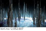 Космический город. Стоковая иллюстрация, иллюстратор Дмитрий Хрусталев / Фотобанк Лори