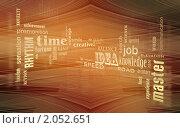 Абстрактная композиция из позитивных английских слов. Стоковое фото, фотограф Дмитрий Хрусталев / Фотобанк Лори