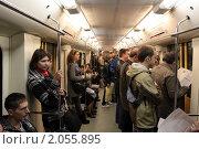 Купить «Москва. Пассажиры метрополитена», фото № 2055895, снято 6 октября 2010 г. (c) Ярослав Каминский / Фотобанк Лори