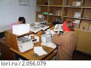 Купить ««Почта России: вчера, сегодня, завтра»», фото № 2056079, снято 7 октября 2010 г. (c) Мариэлла Зинченко / Фотобанк Лори