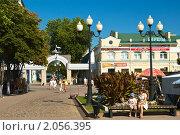 Город-курорт Ейск, улица Ленина (2010 год). Редакционное фото, фотограф Алексей Петров / Фотобанк Лори