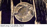 Черепаха, декоративный символьный рисунок. Стоковая иллюстрация, иллюстратор Дмитрий Хрусталев / Фотобанк Лори