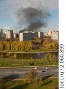 Пожар в городе (2010 год). Стоковое фото, фотограф Лена Лазарева / Фотобанк Лори