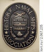 Ледокол Красин, historic naval ships, association (2009 год). Редакционное фото, фотограф Алексей Измайлов / Фотобанк Лори