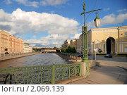 Купить «Могилевский мост через канал Грибоедова (Санкт-Петербург)», фото № 2069139, снято 23 августа 2010 г. (c) Дмитрий Яковлев / Фотобанк Лори