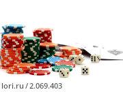 Купить «Азартные игры», фото № 2069403, снято 18 октября 2010 г. (c) Марина Сапрунова / Фотобанк Лори