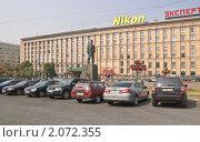 Купить «Триумфальная площадь, Москва», эксклюзивное фото № 2072355, снято 18 августа 2010 г. (c) Алёшина Оксана / Фотобанк Лори