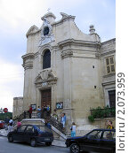 Мальта. Собор (2005 год). Редакционное фото, фотограф Мария Закржевская / Фотобанк Лори