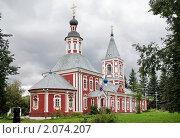Купить «Ильинский храм в Сергиевом Посаде», фото № 2074207, снято 4 сентября 2010 г. (c) Алексей Шаповалов (Стерх) / Фотобанк Лори