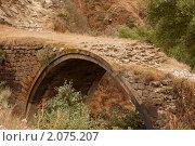 Старый мост, Сюник, Армения. Стоковое фото, фотограф Василий Геворкян / Фотобанк Лори