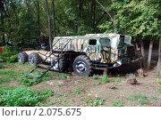 Купить «Старая военная техника», фото № 2075675, снято 12 сентября 2010 г. (c) Estet / Фотобанк Лори