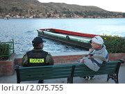 Купить «Полицейский и турист на озере Титикака», фото № 2075755, снято 3 сентября 2010 г. (c) Free Wind / Фотобанк Лори