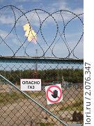 Купить «Газовый факел за забором», фото № 2076347, снято 18 августа 2010 г. (c) Rumo / Фотобанк Лори
