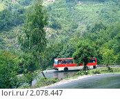 Купить «Горный перевал», фото № 2078447, снято 23 июля 2009 г. (c) Art Konovalov / Фотобанк Лори