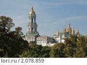 Купить «Киево-Печерская лавра», фото № 2078859, снято 26 сентября 2010 г. (c) Онищенко Виктор / Фотобанк Лори