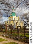 Купить «Вид на надвратную церковь Петра и Павла с юго-запада», фото № 2080483, снято 23 октября 2010 г. (c) Евгений Мареев / Фотобанк Лори