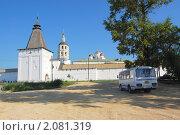 Пафнутьев монастырь в Боровске (2010 год). Редакционное фото, фотограф Винокуров Евгений / Фотобанк Лори