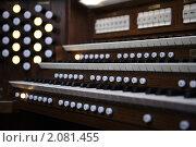 Купить «Орган в темном зале», фото № 2081455, снято 30 января 2010 г. (c) Ольга Данилова / Фотобанк Лори