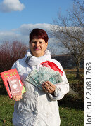 Купить «Женщина держит в руках атлас мира, заграничный паспорт и деньги», эксклюзивное фото № 2081763, снято 26 октября 2010 г. (c) Ольга Линевская / Фотобанк Лори