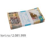 Купить «Деньги Казахстана», фото № 2081999, снято 20 октября 2010 г. (c) Александр Малышев / Фотобанк Лори