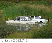 Купить «Автомобили в пруду», эксклюзивное фото № 2082743, снято 2 октября 2010 г. (c) lana1501 / Фотобанк Лори