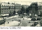 Купить «Париж, площадь у фонтана Сен-Мишель. 1916», фото № 2082791, снято 13 июля 2020 г. (c) Retro / Фотобанк Лори
